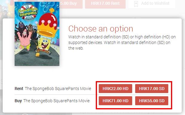 Mnogi filmovi imaju SD ili HD verzije - razlika je u cijeni iznajmljivanja ili kupnje
