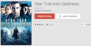 Star Trek Into Darkness   Movies on Google Play