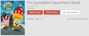 The SpongeBob SquarePants Movie   Movies on Google Play