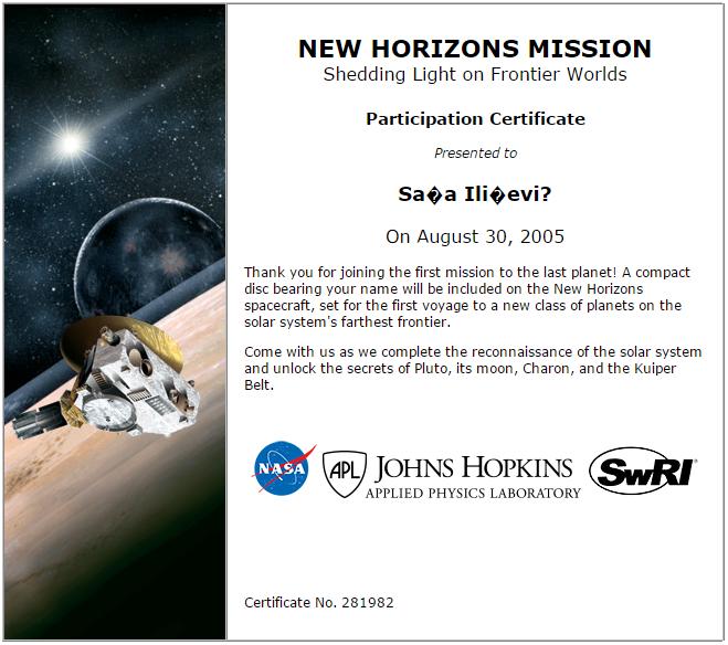 Čitajte i plačite od zavisti - ako vam se ime nalazi na CD-ROMu, NASA će vam izgenerirati ovaj certifikat s kojim se možete hvaliti okolo