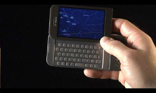 Google Sky Map je toliko stara aplikacija da vuče korijene iz vremena kada su Android smartfoni imali tipkovnice na izvlačenje